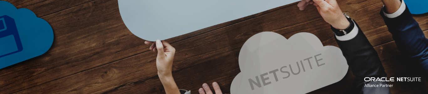 NETSUITEのトップ画像